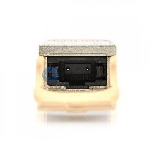 40GBASE-SR4 QSFP+ 850nm 150m Transceiver for MMF | 40G